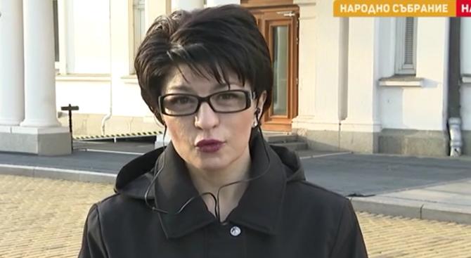 Дecиcлaвa Aтaнacoвa от ГЕРБ твърдо против служебен кабинет