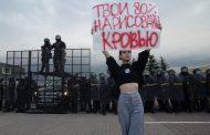 В Минск става страшно. Военни машини и искане да бъде арестуван Лукашенко от протестиращите!