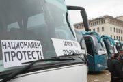 Миглена Малинова: Превозвачите също сме протестирали, но не сме затваряли кръстовища!