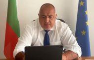 """Борисов по учебник разцепва протеста. Отровното трио срещу """"Да България """" и """"Боец """"."""