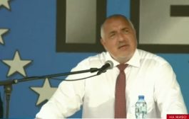 Бойко Борисов скоро ще подаде оставка. Севда си тръгна от МС, което е знак.