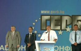 Борисов се опитва да мотивира твърдия си електорат и да покаже сила с непредвидена национална конференция.