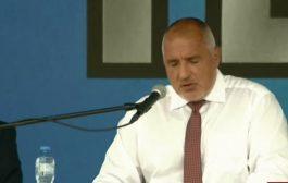 Борисов подготви елита на партия ГЕРБ за негово оттегляне от премиерския пост.