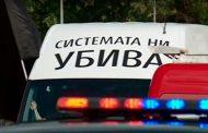 25-ти ден на протеста: Продължават блокадите в София и в страната