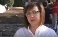 Корнелия Нинова от Бузлуджа: Радваме се, че най-накрая хората се освободиха от страха си и от апатията