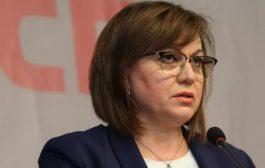 Корнелия Нинова каза за какво е заема от пет милиарда, които изтегли Борисов