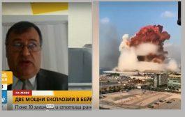 Посланикът на България в Бейрут: Смята се, че са гръмнали цистерни с амониев нитрат