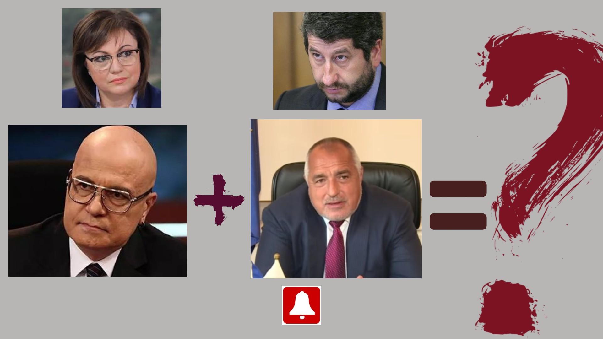 ГЕРБ ще е първа политическа сила, без възможност за управление на държавата.