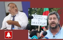 Борисов да чака ресто от Сталийски за активното мероприятие, което му спретна чрез Христо Иванов.