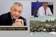 Борисов, чрез Валери Симеонов, опипва почвата сред протестиращите, при ситуация да не подаде оставка!