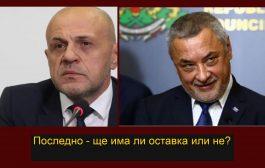 Има голямо разминаване между думите на Томислав Дончев и Валери Симеонов за оставката на правителството.