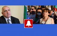 Ренета Инджова ще е следващият премиер на България, ако Борисов подаде оставка.