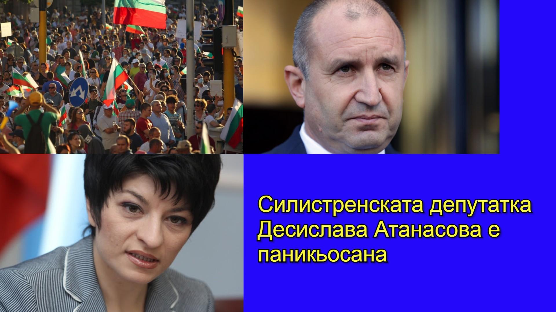 """Днешното """"откровение"""" на силистренската депутатка Десислава Атанасова издава паника"""