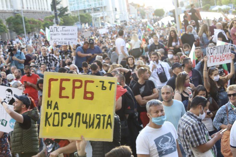 Без координационен център на протестите, власт не се взима!