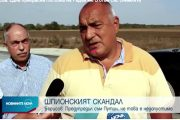 """Борисов си изпусна нервите! Вече се обръща към президента Радев на """"бе""""!"""