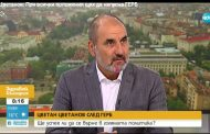 Борисов не е желан дори от Цветан Цветанов