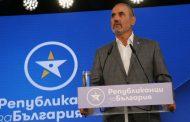 Цветан Цветанов днес учреди новата си партия. Изненадващо много познати лица от ГЕРБ на учредяването.