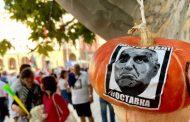 Вчерашният протест отново бе многохиляден. Борисов отново не подаде оставка