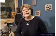 Татяна Дончева: Бивш министър на вътрешните работи е ръководел хвърлянето на бомбички срещу полицията!