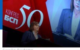 Корнелия Нинова пред Конгреса на БСП: В изключително трудна обстановка и отвън и вътре в партията постигнахме много
