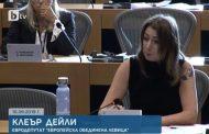 Евродепутатът Клеър Дейли обвини еврокомисар Йоурова в зависимости с Борисов