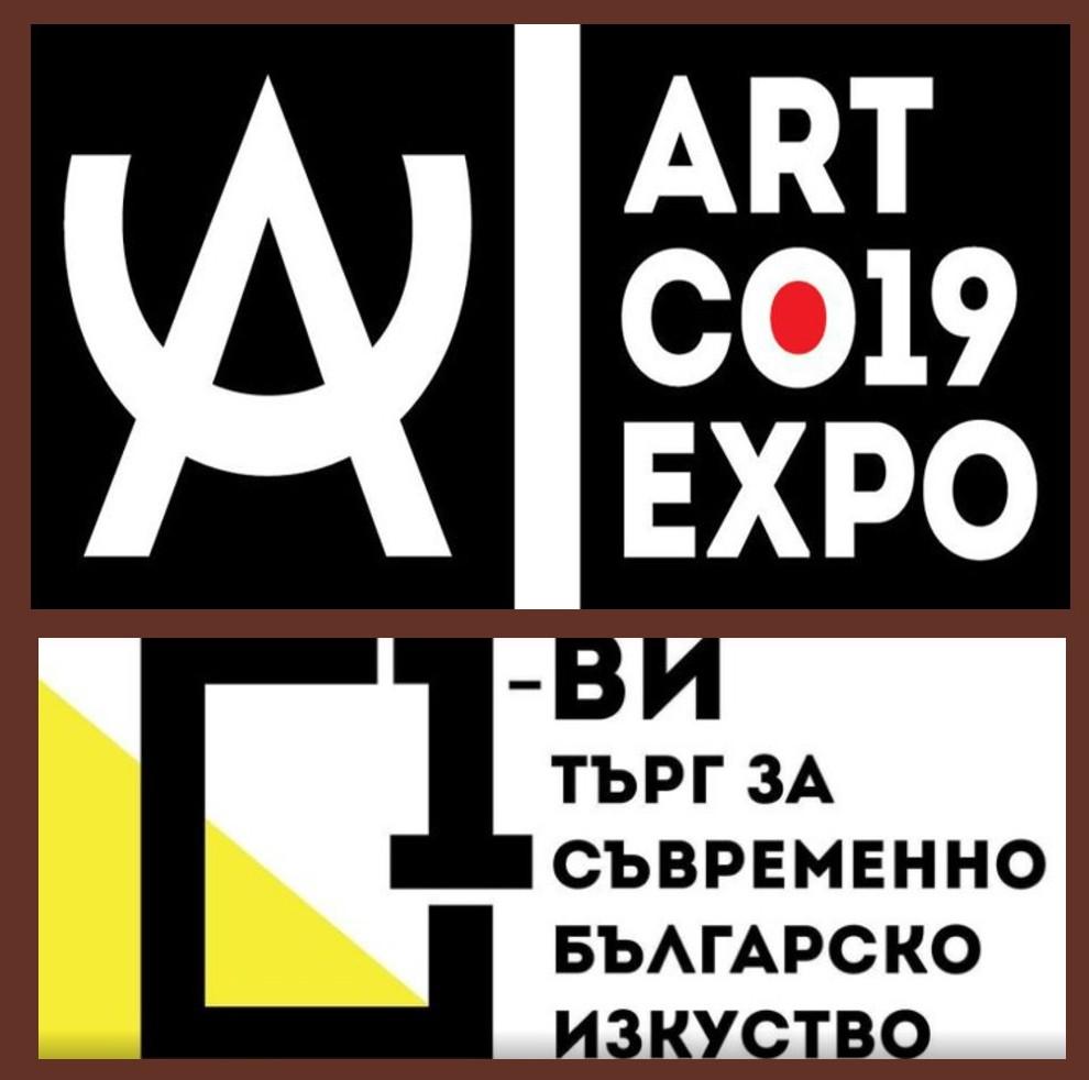Художници от цяла България излагат и продават творби на Платформа А6