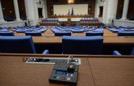 """Днес редовното заседание на парламента пропадна. Няма кворум, а БСП скандират """"Оставка""""!"""