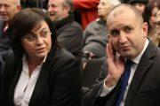Война между Корнелия Нинова и Румен Радев ли наблюдаваме за премиерското кресло?
