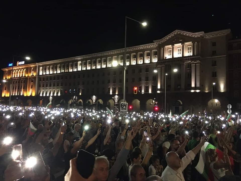Велико народно въстание V в стотния ден от началото на протестите