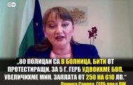 """Ивайло Мирчев за Сачева: """"Шокиращо е, че български министър може да бъде толкова арогантен и да лъже за толкова лесно проверими факти"""""""