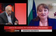 """Елена Гунчева за думите на Сачева: """"Спецификата на Борисов е специфика на престъпник"""""""