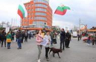 Протестите ще блокират пътни артерии. Горублянци се присъединиха към протестите