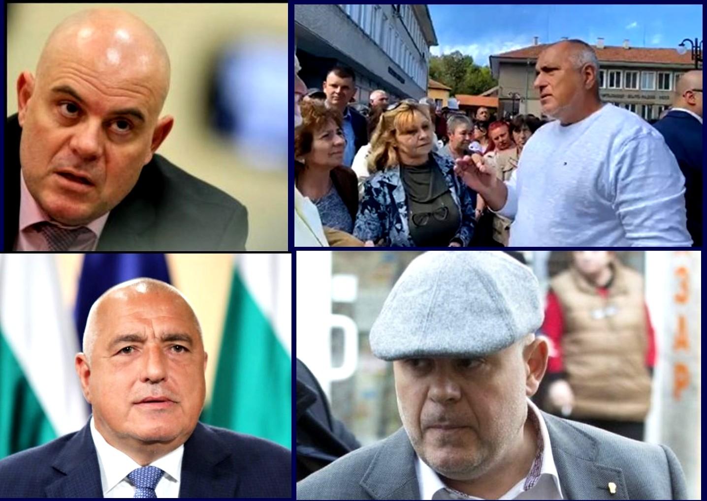 Премиерът Борисов се страхува от главния прокурор Иван Гешев. За това му сложи негов гавазин, да го контролира