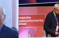Войната между Нинова и вътрешната опозиция в БСП е война между Румен Овчаров и Ахмед Доган