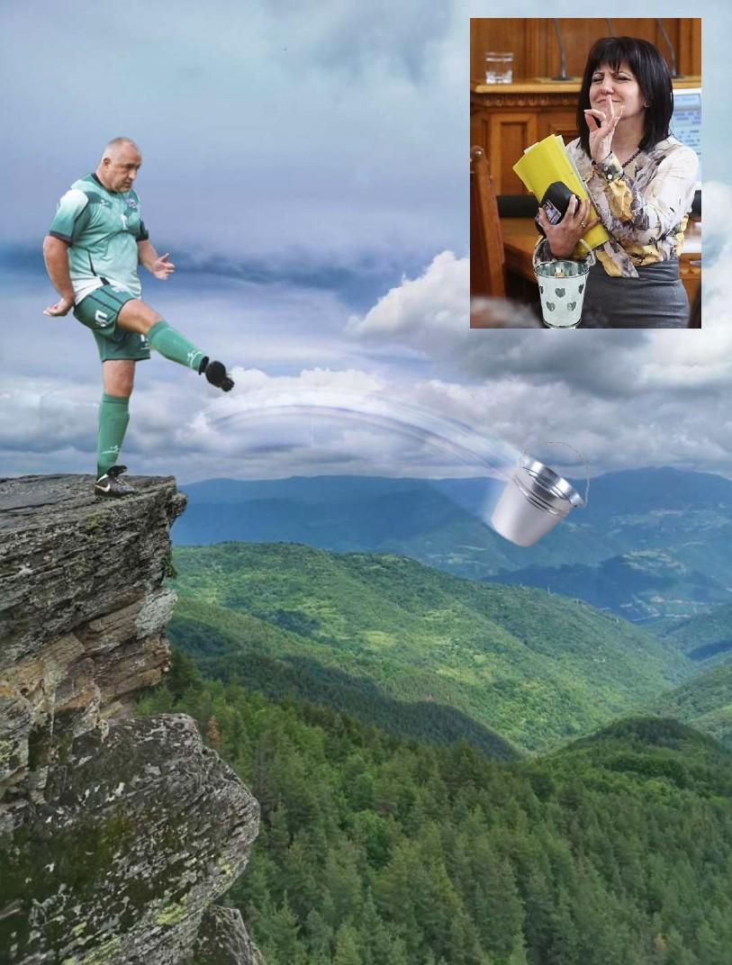 Г-жо Караянчева, в България все още няма НИТО ЕДИН хеликоптер за Бърза помощ. НИТО. ЕДИН.