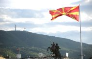 Македония призова повече да не се палят български знамена