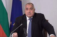"""Бойко Борисов задоволи американците със закупуване на газови турбини за """"Турски поток"""""""