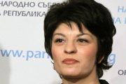 Десислава Атанасова с обръщение към народа