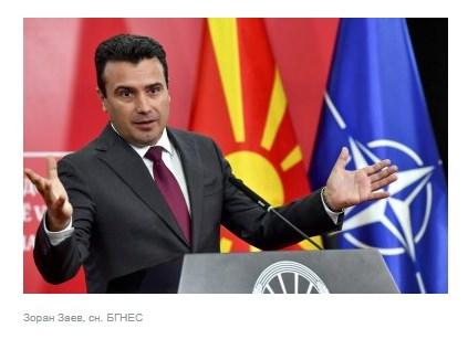 """Сръбски и македонски историци скочиха на македонския премиер Зоран Заев! """"Това, което казваш е срамно!"""""""
