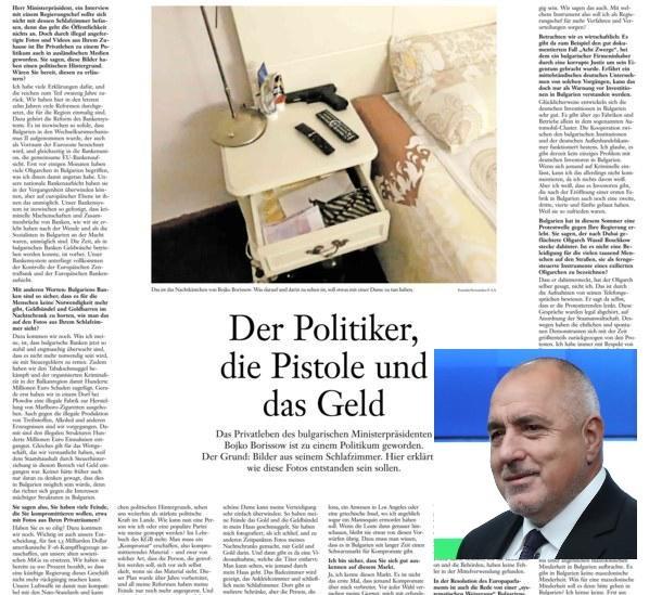 Александър Симов: Германците вече знаят нашата най – срамна тайна – какъв премиер си имаме!