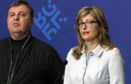 Искат Захариева и Каракачанов да не бъдат допускани до Македония