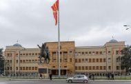 САЩ ще подкрепят България за позицията спрямо Северна Македония, докато не си махнат сръбската агентура.