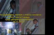 Ангел Джамбазки се беше скрил за няколко месеца, но явно не може да спре да прави мизерии!, твърдят протестиращи