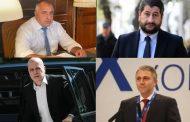 Коалиция ГЕРБ, Христо Иванов, Слави Трифонов и ДПС е една от възможните конфигурации за следващо управление.