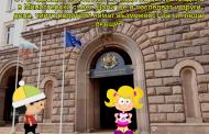Родител на малко дете предупреди, че остава детето си в Министерски съвет да го гледа премиера Борисов