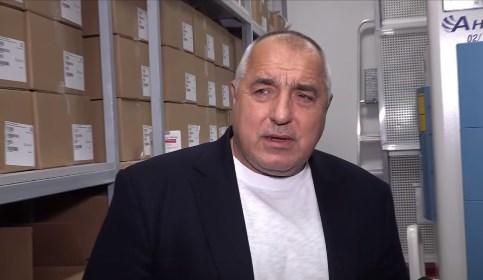 Явно Борисов вече си е избрал аверите за следващ кабинет. ДПС е възможно да подкрепи Радев заради тях