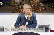 Елена Йончева отново ще призове Борисов да се яви в Брюксел за изслушване