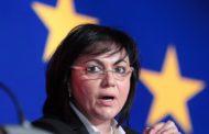 Корнелия Нинова се страхувала правителство, предложено от БСП да не бъде подкрепено от ГЕРБ