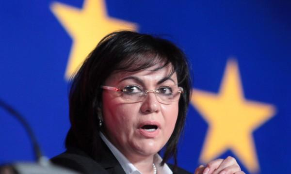 """Търновските кметове се опълчиха на Корнелия Нинова с отворено писмо. """"Другарко Нинова, грешите!"""""""
