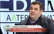 """По искане на Павел Вълнев """"Републиканци за България"""" поискаха гласуване по пощата за сънародниците ни в чужбина."""